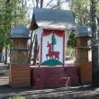 elets-detskij-park-08