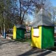 elets-detskij-park-13