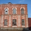 eleckaya-tabachnaya-fabrika-28