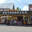 liski-avtovokzal-05