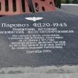 liski-parovoz-04