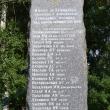 murino-aviatoram-baltiki-12