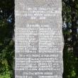 murino-aviatoram-baltiki-14
