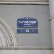 spb-nevskij-118-10