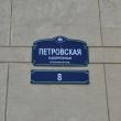 spb-petrovskaya-naberezhnaya-8-06