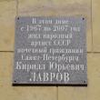spb-petrovskaya-naberezhnaya-8-07