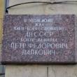 spb-petrovskaya-naberezhnaya-8-10