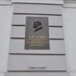 spb-publichnaya-biblioteka-08