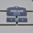 spb-publichnaya-biblioteka-11
