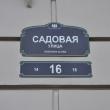 spb-publichnaya-biblioteka-12