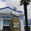 lazarevskoe-bust-lazareva-06