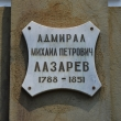 lazarevskoe-bust-lazareva-10