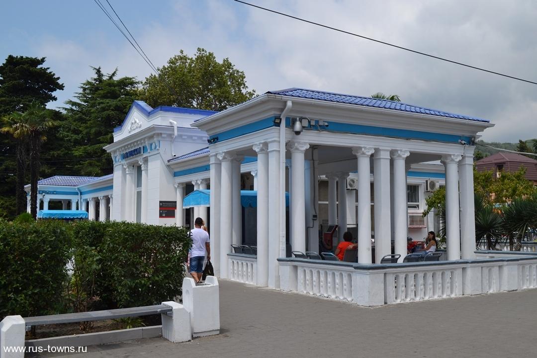 Лазаревская вокзал фото