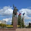 tambov-pamyatnik-leninu-03