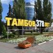 tambov-ploshhad-lenina-05