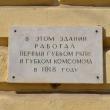 tambov-zdanie-dvoryanskogo-sobraniya-09