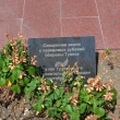 tuapse-gorka-geroev-27