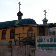arxangelsk-chasovnya-artemiya-verkolskogo-03