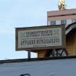 arxangelsk-chasovnya-artemiya-verkolskogo-05