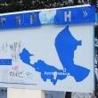 arhangelsk-stend-primorsky-rajon-05