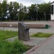 arxangelsk-memorialnaya-doska-xramu-svyatoj-troicy-03