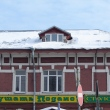 arxangelsk-naberezhnaya-severnoj-dviny-35-05