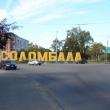 arhangelsk-solombala-05