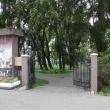 arhangelsk-petrovsky-park-11