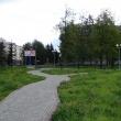 arhangelsk-petrovsky-park-25