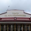 arhangelsk-teatr-13