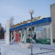 arhangelsk-lomonosovskij-prospekt-27
