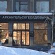 arhangelsk-troickij-168-04