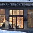 arhangelsk-troickij-168-05