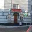 arhangelsk-sgmu-02