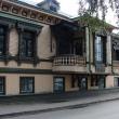 arhangelsk-dom-surkova-09