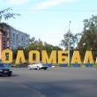 arhangelsk-znak-solombala-03