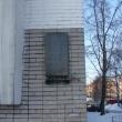 arhangelsk-vologodskaya-10