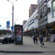 arxangelsk-voskresenskaya-ulica-50