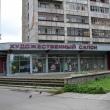 arxangelsk-voskresenskaya-ulica-76