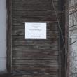 arhangelsk-voskresenskaya-37-04