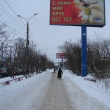 arxangelsk-voskresenskaya-ulica-17