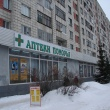 arxangelsk-voskresenskaya-ulica-32