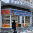 arxangelsk-voskresenskaya-ulica-38