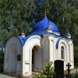 elets-chasovnya-aleksandra-nevskogo-10