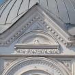 elets-chasovnya-u-uspenskoj-cerkvi-03