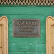 elets-muzej-zhukova-03