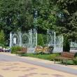 elets-gorodskoj-park-15
