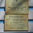 elets-kazanskij-hram-25
