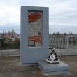 elets-ploshhad-pobedy-memorial-04