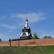 elets-nikolskij-hram-04